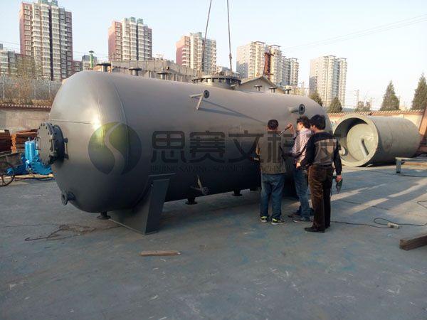 昌黎县兴国精密机件有限公司热力除氧器01