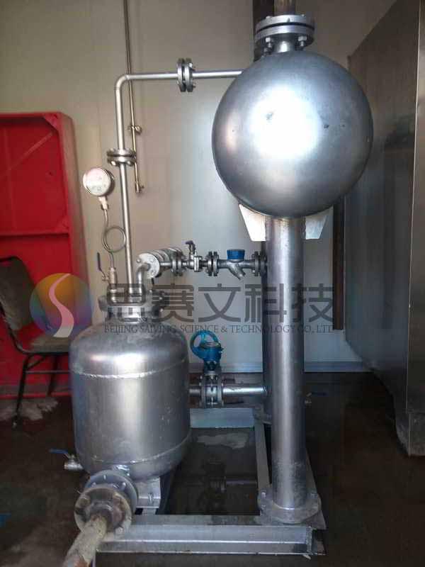 北京大恒制药厂机械动力式冷凝水回收装置运行现场001