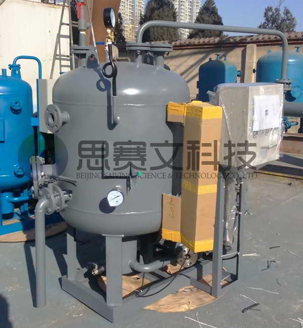 福州绿新晨能源科技有限公司冷凝水回收系统实物001