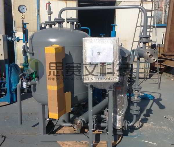 福州绿新晨能源科技有限公司冷凝水回收系统实物002