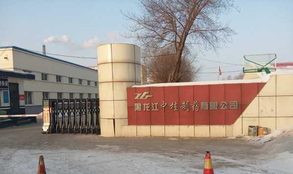 黑龙江中桂制药有限公司冷凝水回收装置000