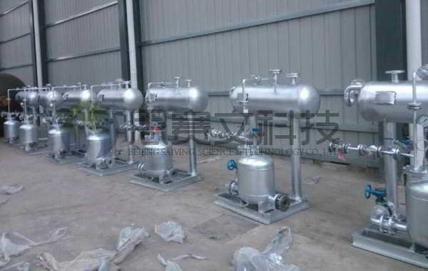 新余钢丝厂机械动力式冷凝水回收装置01