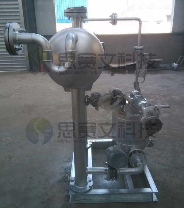 新余钢丝厂机械动力式冷凝水回收装置02