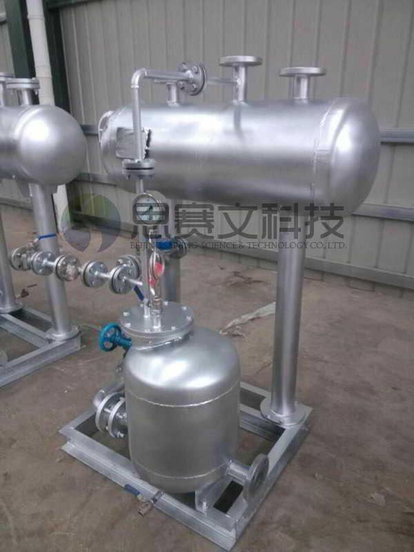 新余钢丝厂机械动力式冷凝水回收装置04