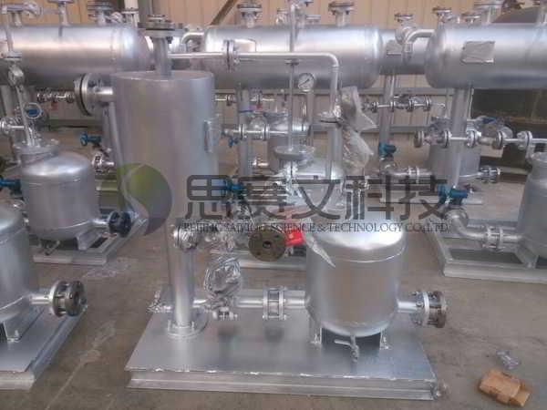 新余钢丝厂机械动力式冷凝水回收装置06