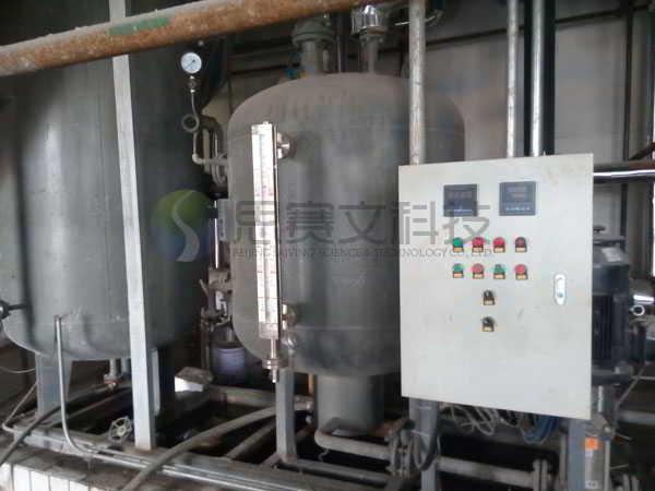 阳煤太化清徐化工新材料园区新建已内酰胺项目聚合装置的冷凝水回收系统调试运行成功001