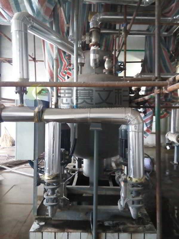 阳煤太化清徐化工新材料园区新建已内酰胺项目聚合装置的蒸汽冷凝水回收系统调试运行成功003