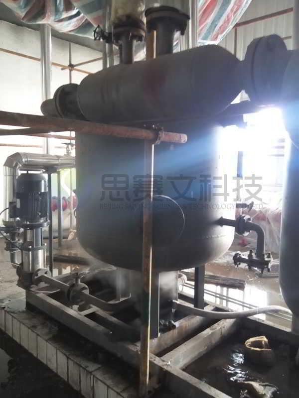 阳煤太化清徐化工新材料园区新建已内酰胺项目聚合装置的蒸汽冷凝水回收系统调试运行成功005