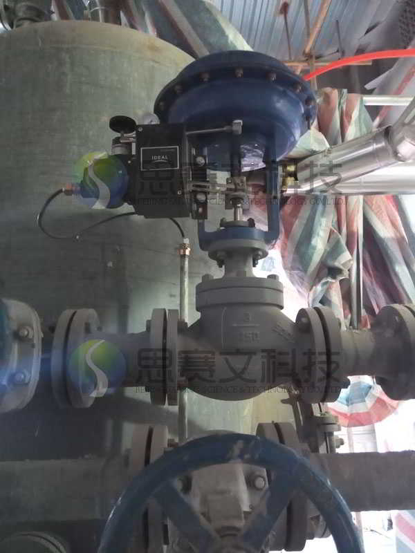 阳煤太化清徐化工新材料园区新建已内酰胺项目聚合装置的蒸汽冷凝水回收系统调试运行成功006