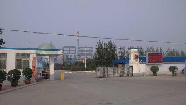 江苏亿恒节能科技有限公司冷凝水回收现场1
