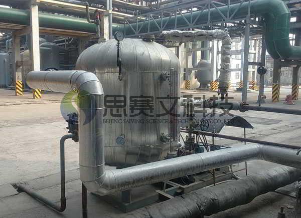 江苏亿恒节能科技有限公司冷凝水回收现场3