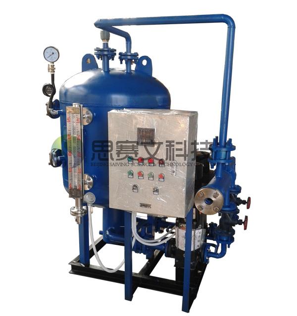 冷凝水回收装置宣传图片3