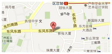 广州市东风东路704号