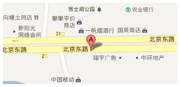 江西省南昌市北京东路21号