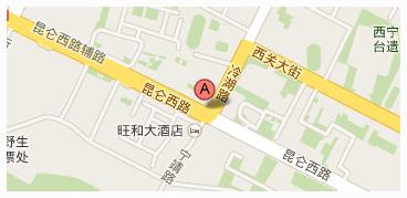 青海省西宁市城西区昆仑西路200号