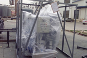 越南氧化铝650kt/a、远期预留到1200kt/a的工程项目