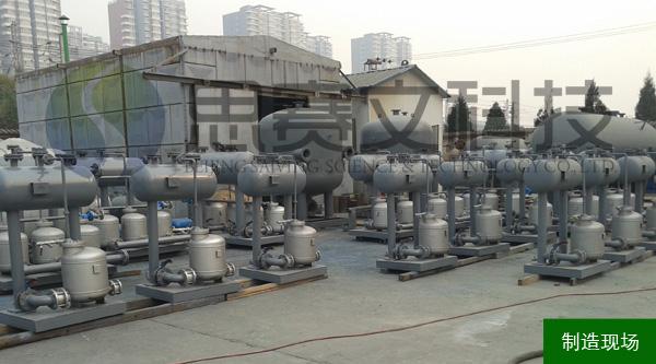 SVQD1型气动冷凝水回收泵成功案例1