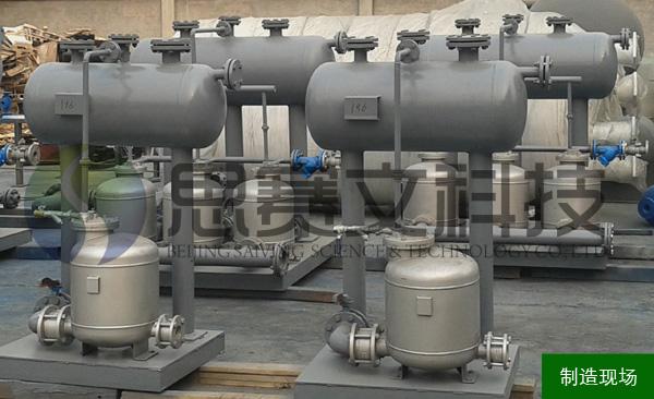 SVQD2型气动冷凝水回收泵成功案例2