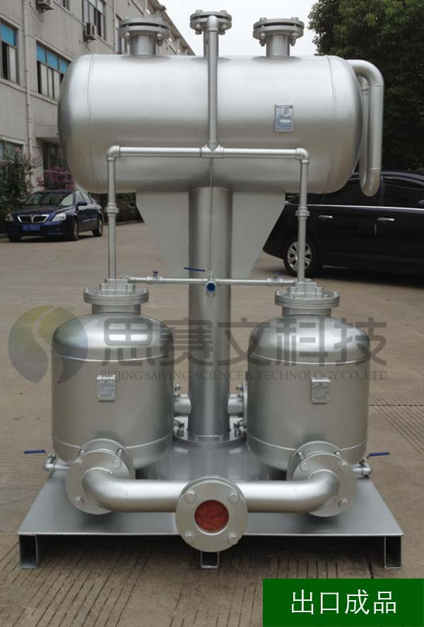SVQD6型气动冷凝水回收泵成功案例6